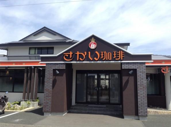 hamamatsu_sakaicafe_201604 (13)