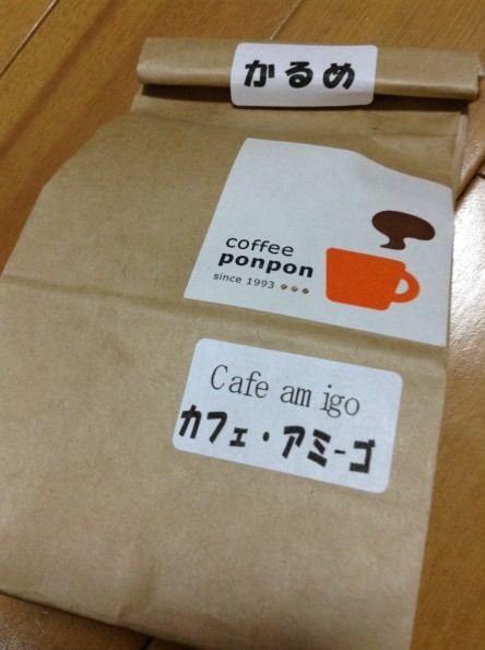 hamamatsu_sandwich_kdp (16)