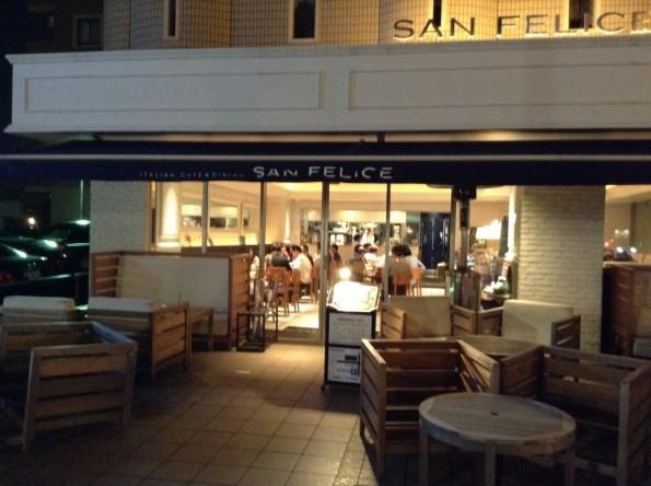 hamamatsu_sanfelicecafe (2)