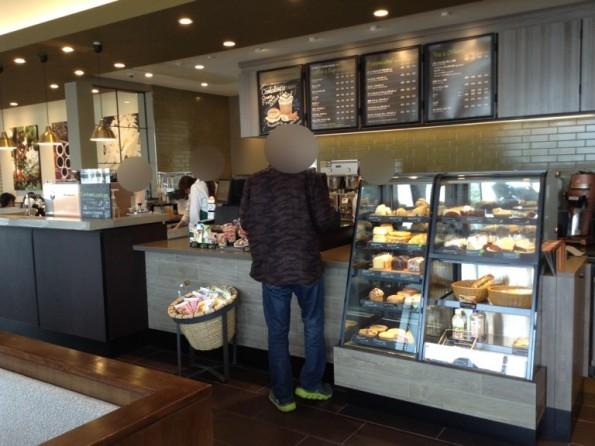 hamamatsu_starbacks_sanarudai_coffeeshop (1)