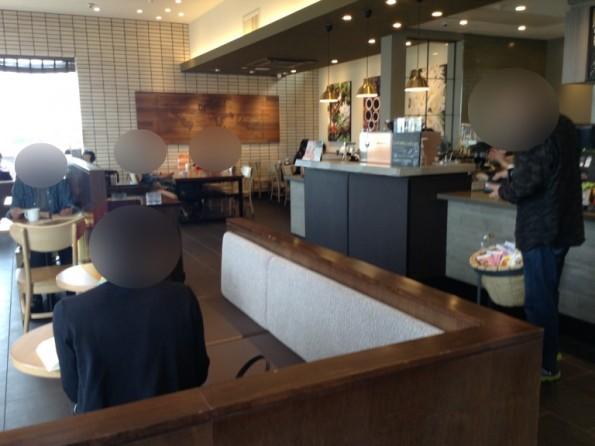 hamamatsu_starbacks_sanarudai_coffeeshop (2)