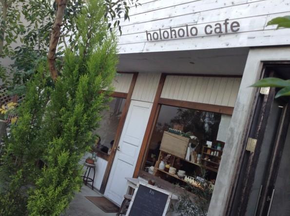 hamamatsushi_holoholocafe-3