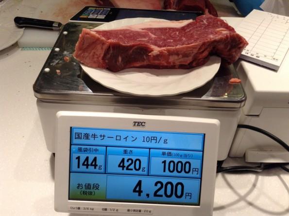 hamamatsushi_ionmall_ikinaristeak-5