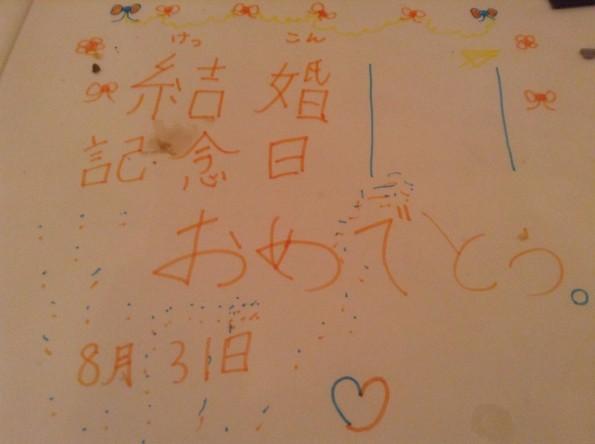 hamamatsushi_marriage_memorialday20160831 (1)