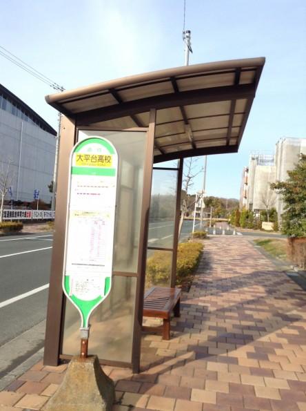 hamamatsushi_yui_access-33