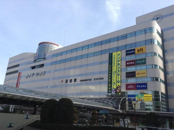 hamamatsushi_yui_access-6