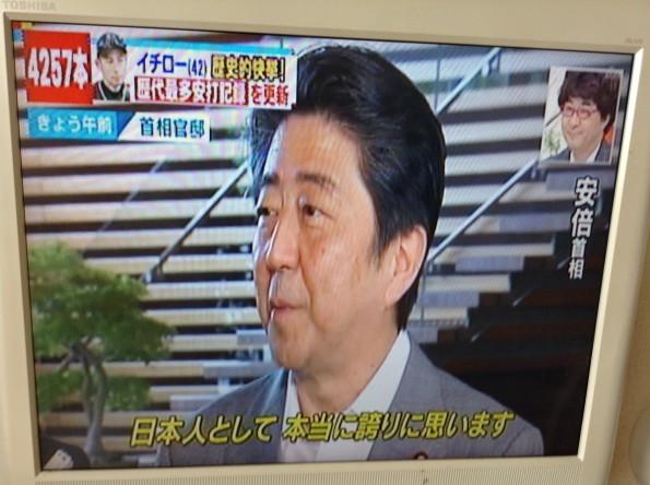 hamamatus_konkatsu_colum_ichiro3