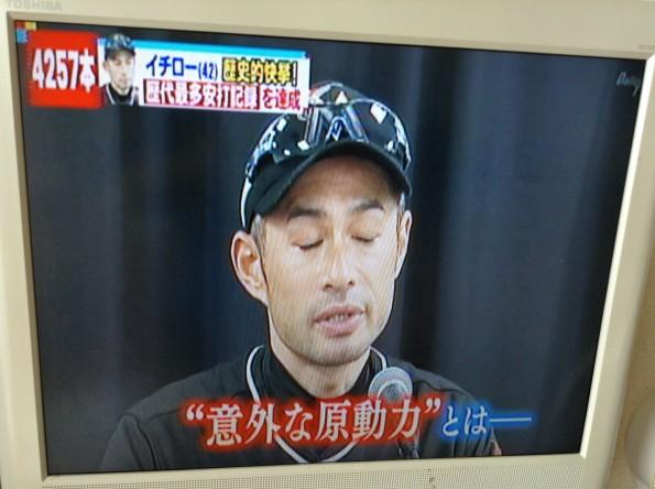 hamamatus_konkatsu_colum_ichiro4