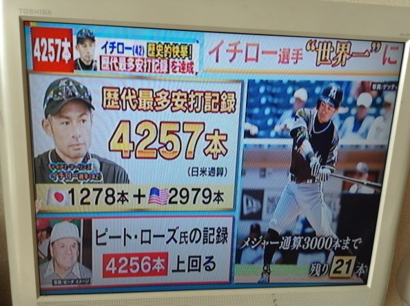 hamamatus_konkatsu_colum_ichiro6