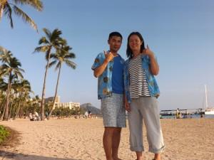 hawai_trip