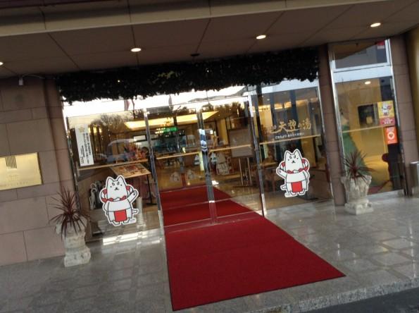 iwatacity_iwatagroundhotel (3)
