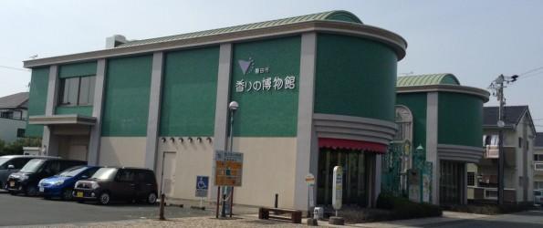 iwatacity_kaorinomuseum (2)
