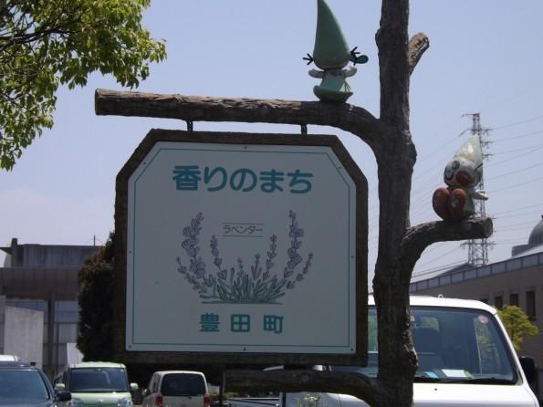iwatacity_konkatsu_info (35)