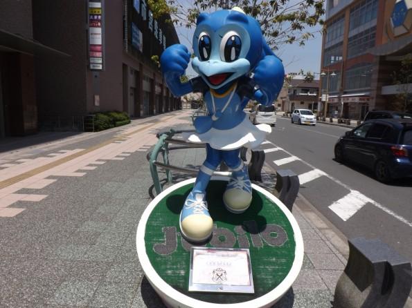 iwatacity_konkatsu_info (80)