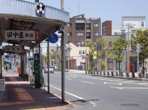 iwatacity_konkatsu_info (82)