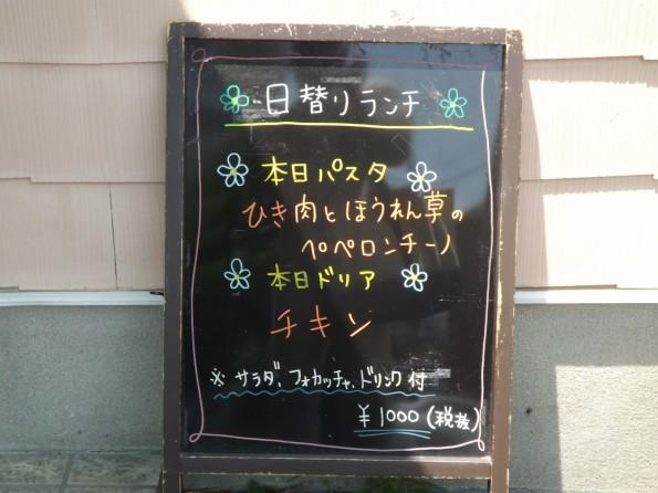 iwatacity_konkatsu_info (93)
