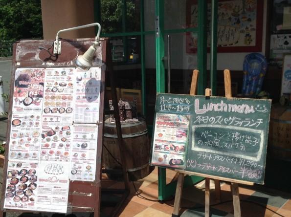 iwatashi_cafe (12)