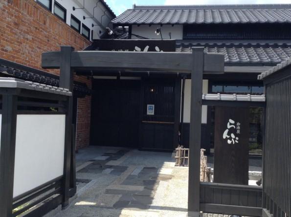 iwatashi_cafe (4)