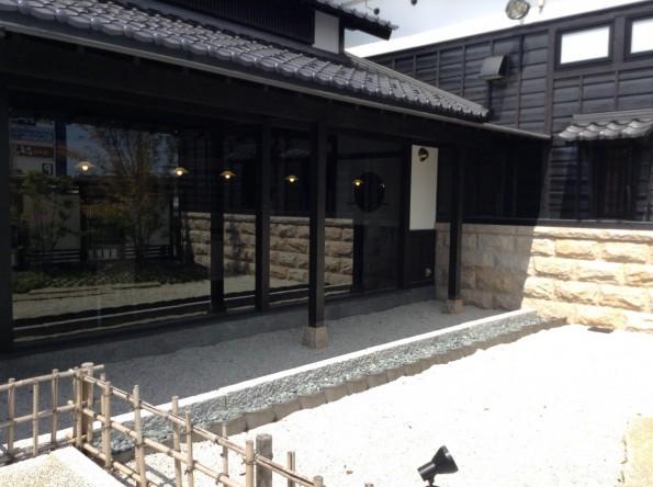 iwatashi_cafe (5)