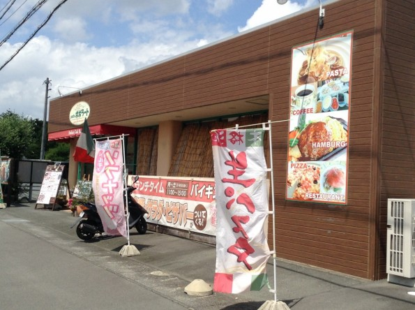 iwatashi_cafe (8)