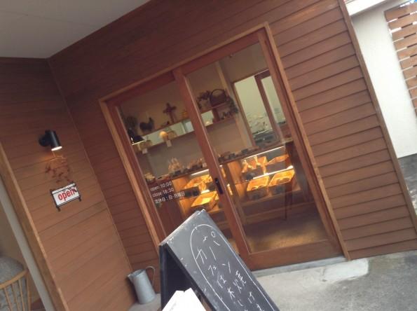 iwatashi_cafe-9