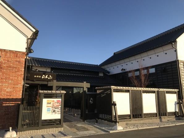 iwatashi_konkatsu_ranputei_cafe-1
