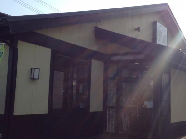 kakegawa_oosuka_restaurant (1)