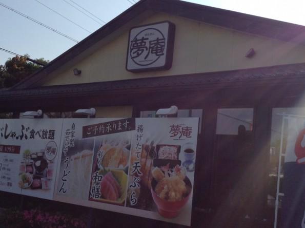 kakegawa_oosuka_restaurant (5)