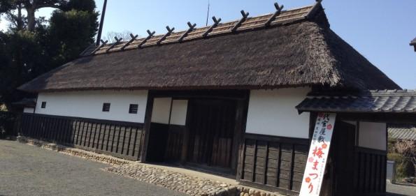 kikugawashi_kurodadaikanyashiki
