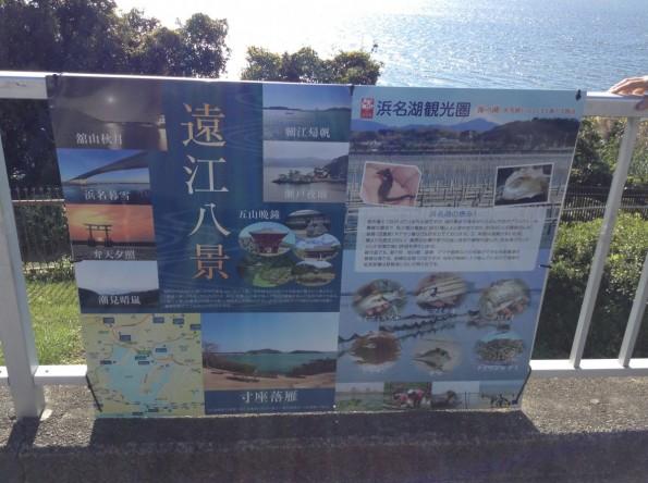 konkatsu_hamanako_parkingerea-2