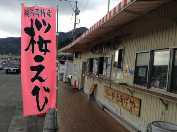 konkatsu_shizuoka_yui_restaurant-1