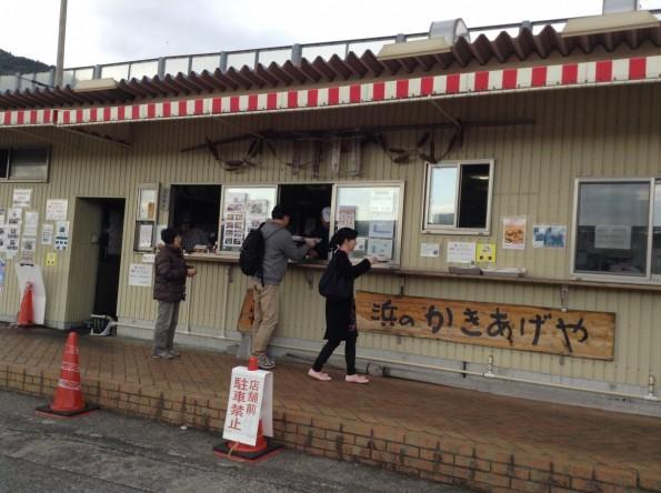 konkatsu_shizuoka_yui_restaurant-7