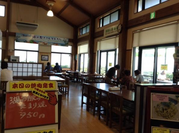 kosaicity_michinoeki (10)