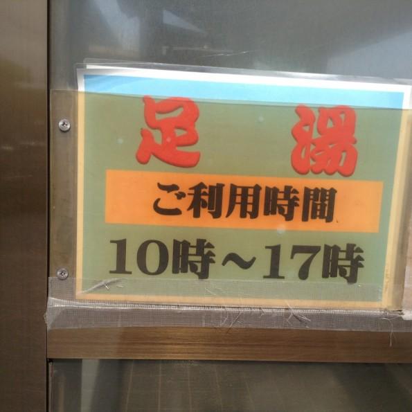 kosaicity_michinoeki (7)