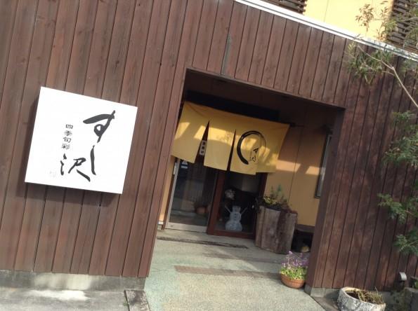 kosaicity_sikisyunsai_restrant (9)