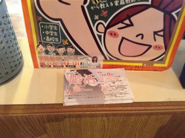 kosaicity_tokiwacafe (10)