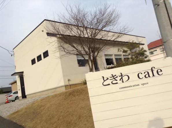 kosaicity_tokiwacafe (11)