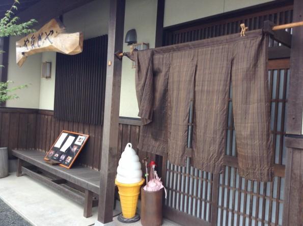 kosaishi_sekisyo_cafe (15)