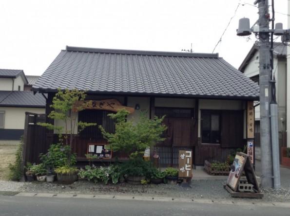 kosaishi_sekisyo_cafe (16)