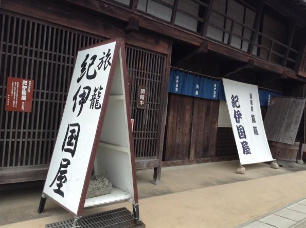 kosaishi_sekisyo_history (13)
