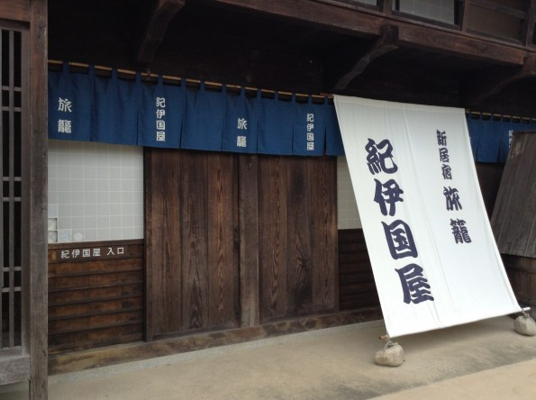 kosaishi_sekisyo_history (15)