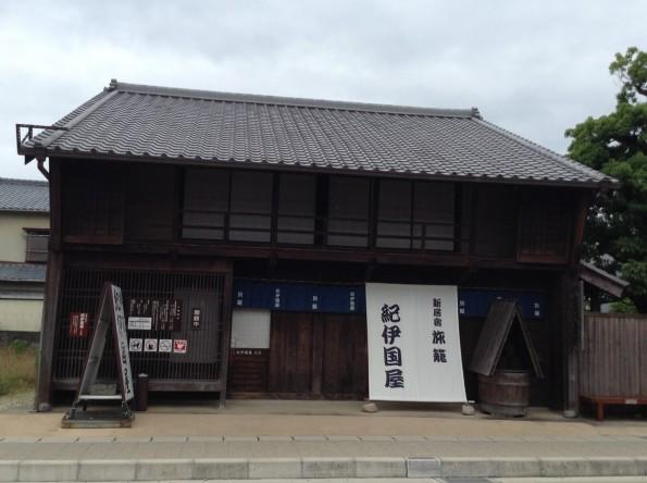 kosaishi_sekisyo_history (16)
