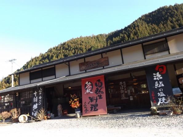 nagano_snowboard (8)