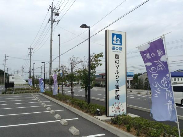 omaezaki_konkatsu_spot-1