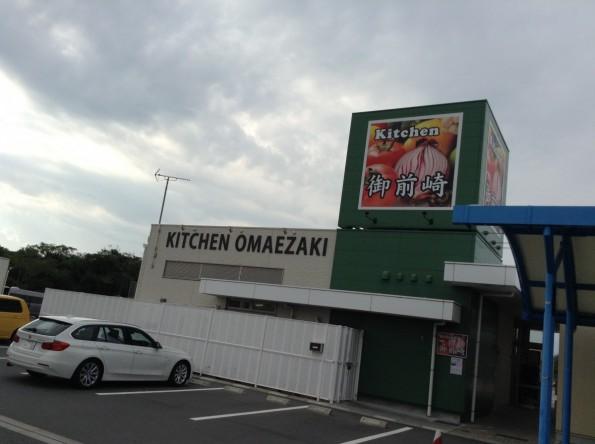 omaezaki_konkatsu_spot-3