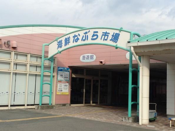 omaezaki_konkatsu_spot-30