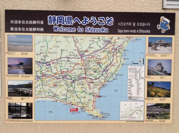 omaezaki_konkatsu_spot-4
