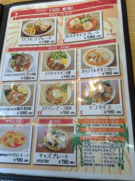 omaezakicity_201605 (29)