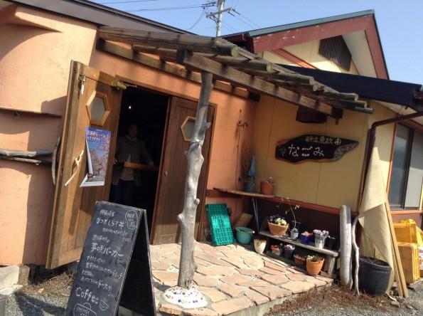 omaezakicity_sakyu (7)