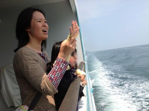 taharashi_ferry1